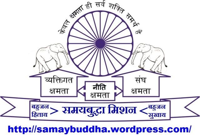 SBMT Logo