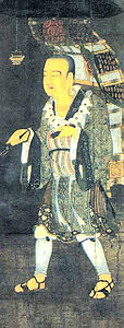 114px-Xuanzang