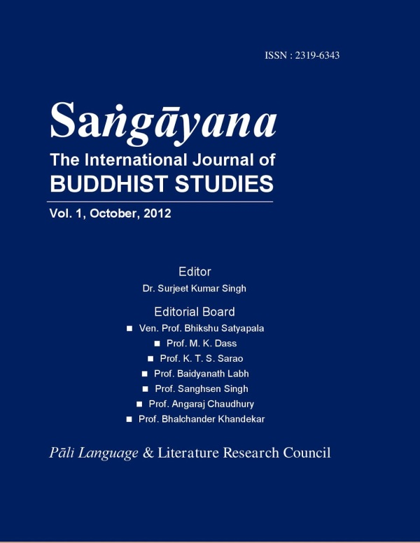 Sangayana Cover page-page-001