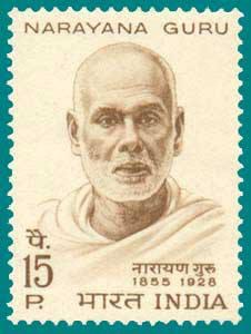 barayana guru