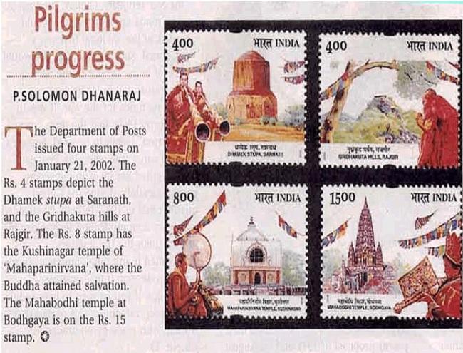 buddha stamp postal
