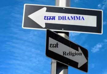 DHAMMA or DHARMA
