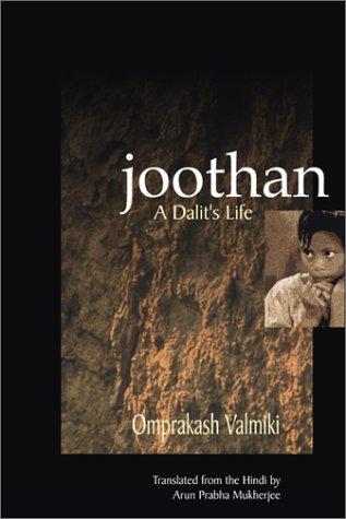 joothan