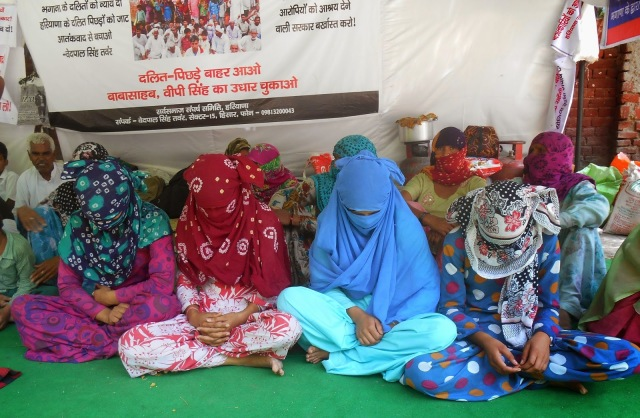 bhagana rape victim