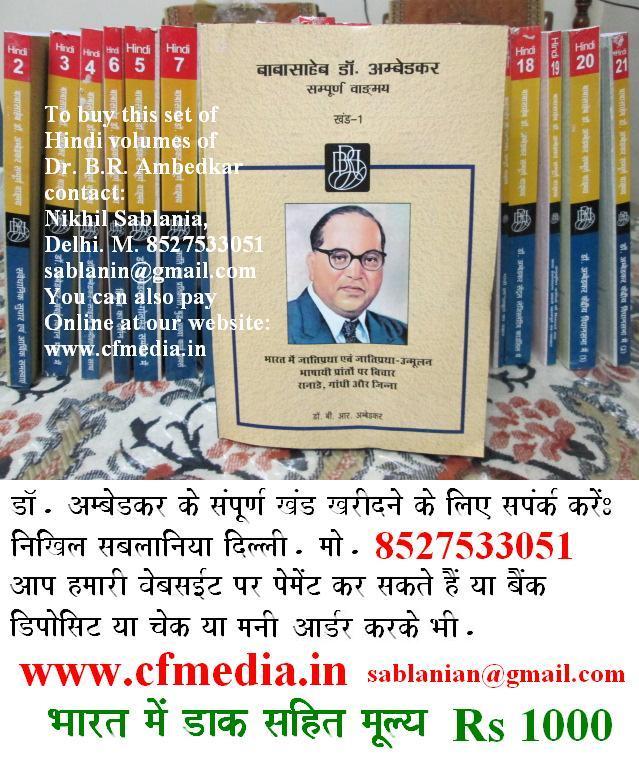 hindi volumes