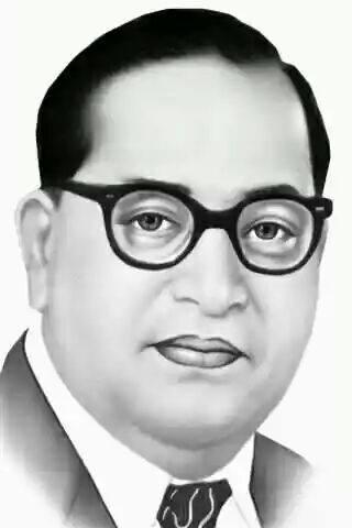 dr Ambedkar image