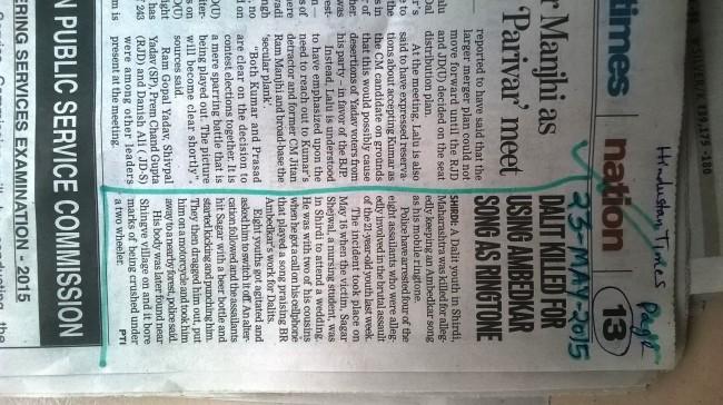 dalit killed for ambedkar ring tone