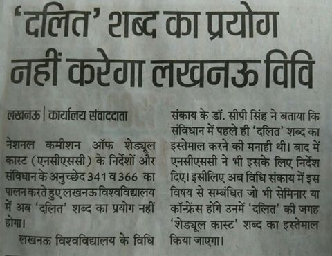 lucknow stop dalit word