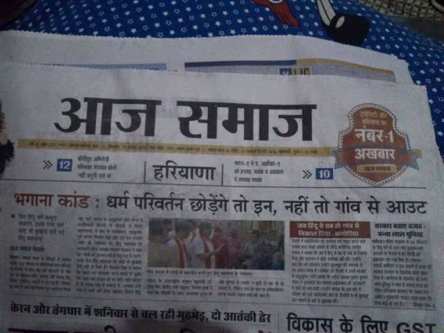 bhagana attrocities