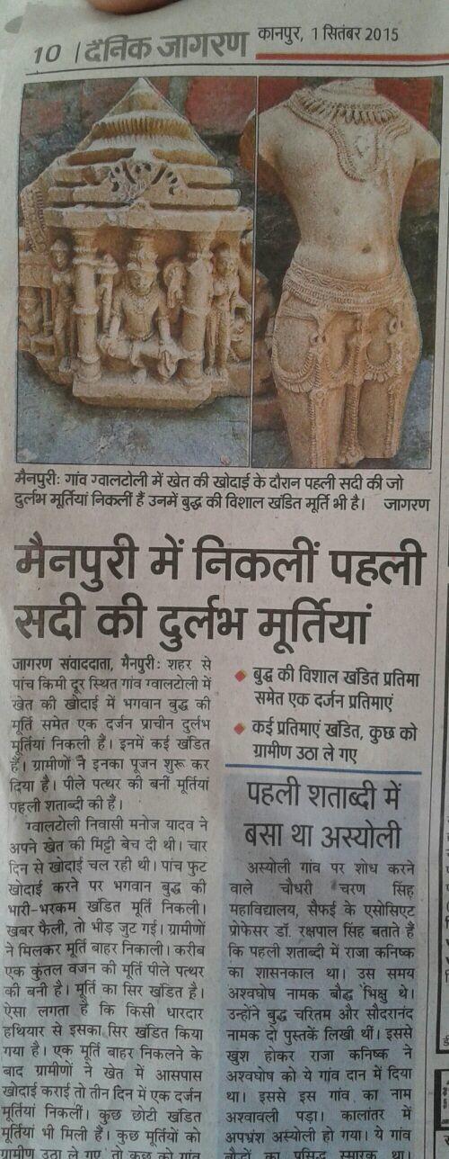 UP mainpuri gwaltola buddha moorti nikli