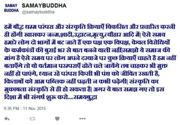 baudh sanskriti