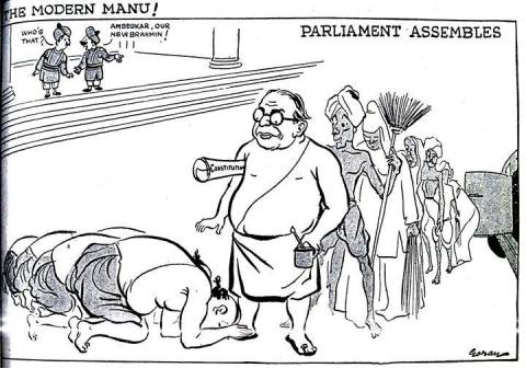 ambedkar cartoon1