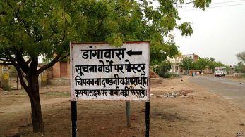150607172407_dangawas_rajasthan_dalit_jat_624x351_bbc