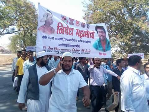 rohit protest rrrs