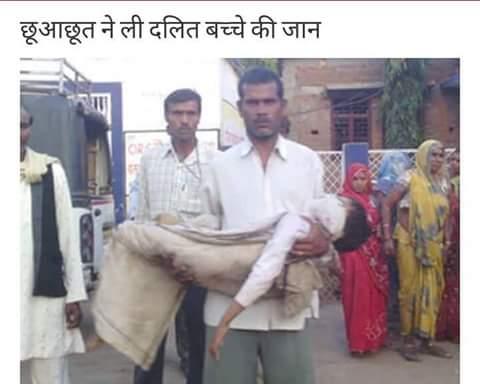 MP damoh dalit boy (1)