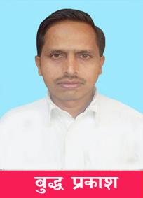 budh-prakash-journalist