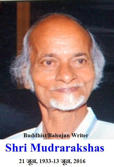 mudrarakshas-buddhist-writer