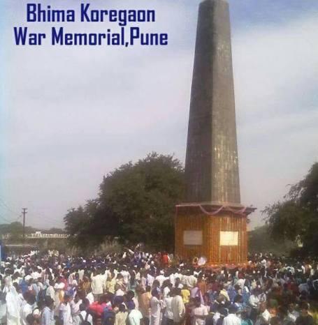 bhima-koregaon-war-memorial