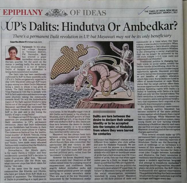 dailid-hindu-or-baudh-toi